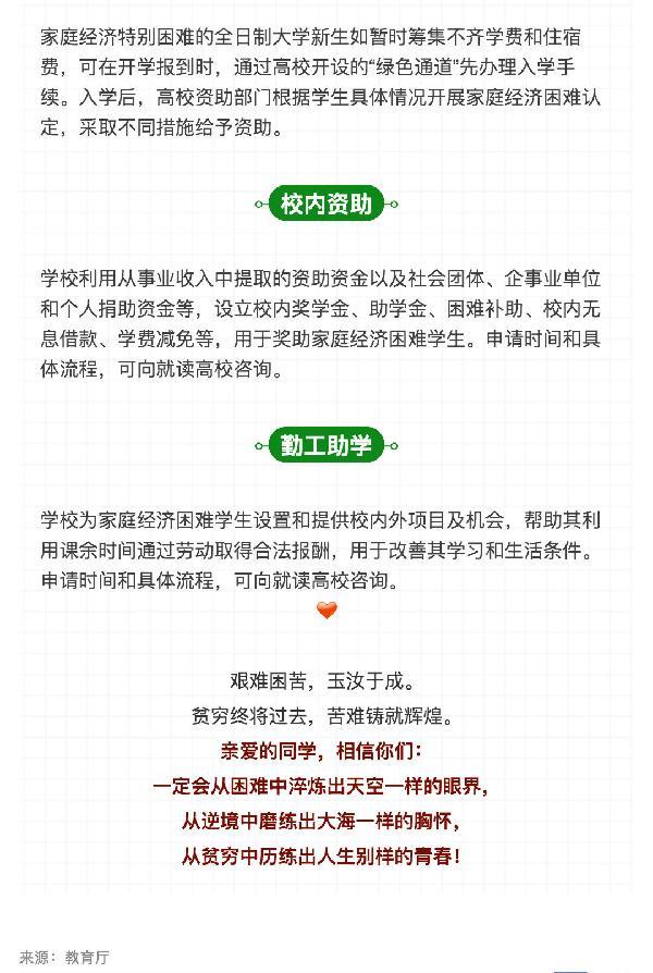 《一封信》之五_看图王.jpg